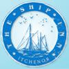 image link to Ship Inn